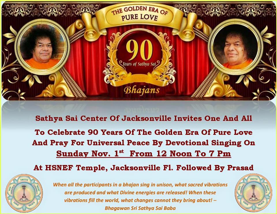 Sri Sathya Sai Baba 90th Birthday Celebration at HSNEF