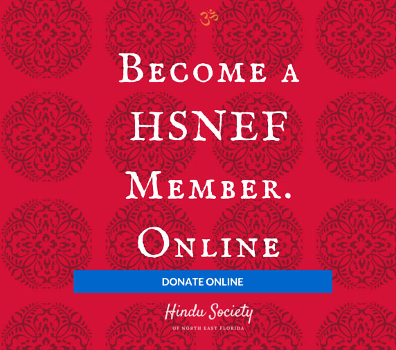 Become a HSNEF Member Today. Start OR Renew your 2016 Membership Today