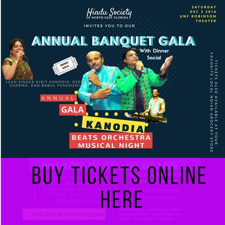 ANNUAL BANQUET GALA 2016 HSNEF SAt Dec 3 - Buy Tickets Online here.