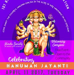 April 11 • Hanuman Jayanti • April 15-16 Akhanda Ramayan – Hindu