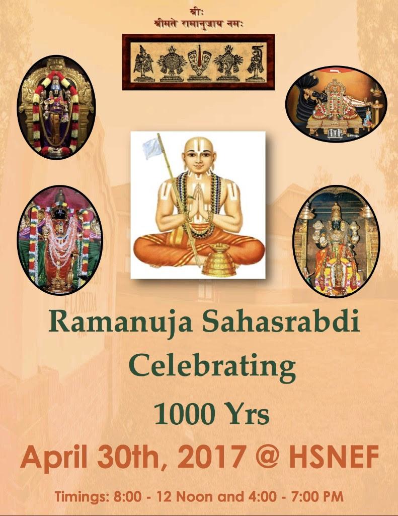 Ramanuja 1000 Year Celebrations at HSNEF