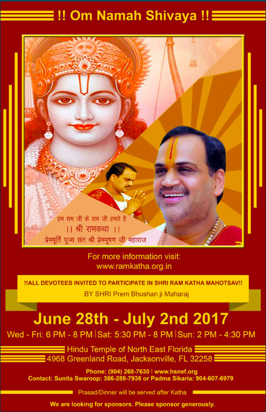June 28th to July 2nd 2017 Exclusive Live Shree Ram Katha by Shri Prem Bhusan Ji Maharaj