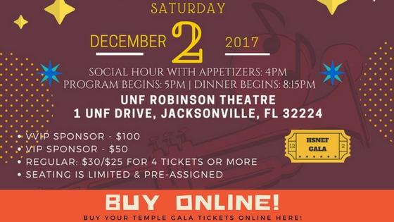 ANNUAL BANQUET GALA 2017 HSNEF SAt Dec 3 - Buy Tickets Online here.