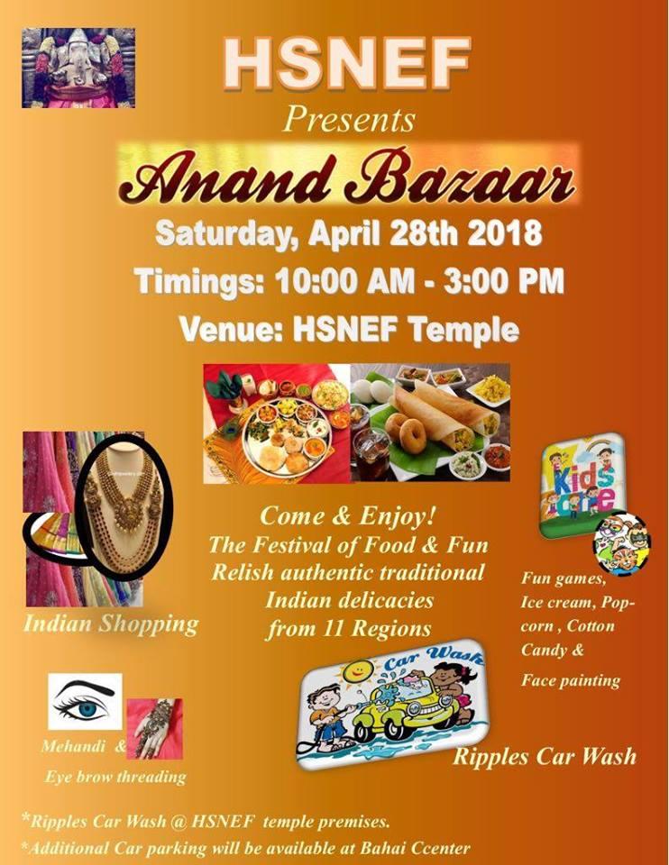 Festival at HSNEF - Anand Bazaar April 28 2018
