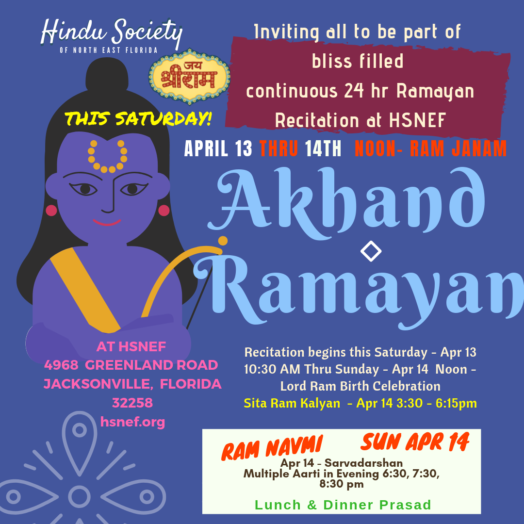 Gain the Full Bliss of the Holy Ramayana